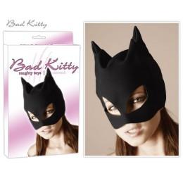 Sexy MASCHERA da gatto vellutata nera